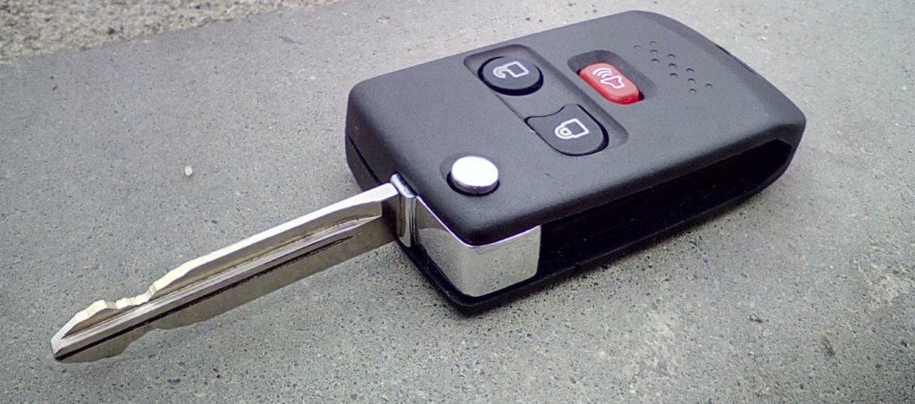 Чип ключ с центральным замком