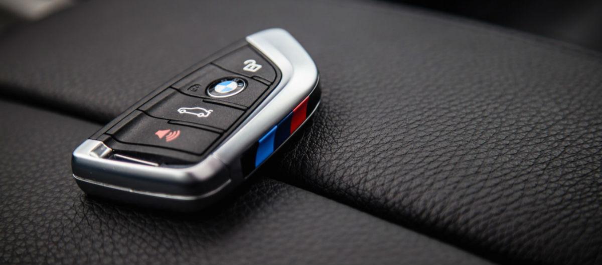 Выкидные ключи для автомобиля