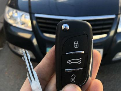 Выкидной ключ для Nissan Almera 2007 года